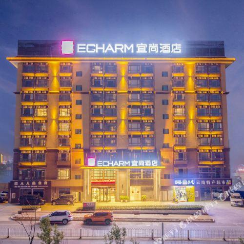 宜尚酒店(昆明國際機場店)