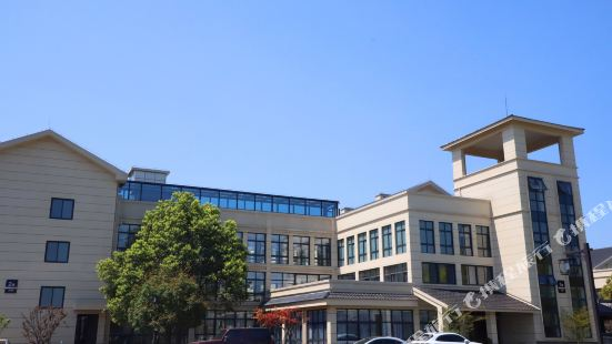 安吉兩山講習所培訓中心