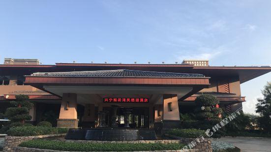 Xihewan Fengqi Lake Hotel