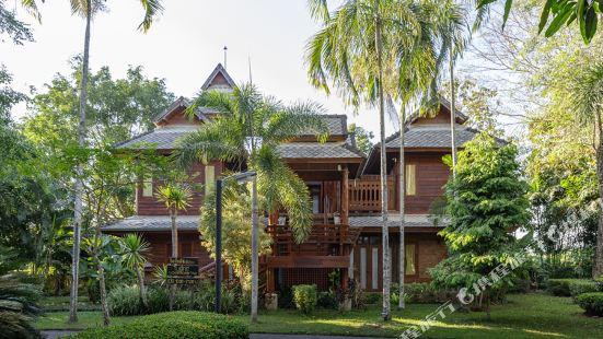 Phowadol Resort & Spa ChiangRai