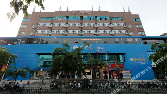 Enjoy Inn Hotel (Haikou Jiefang West, Qilou Old Street)