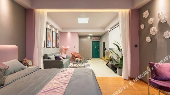 重慶MandyZhao公寓