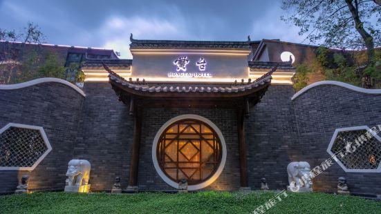 홍타이 호텔