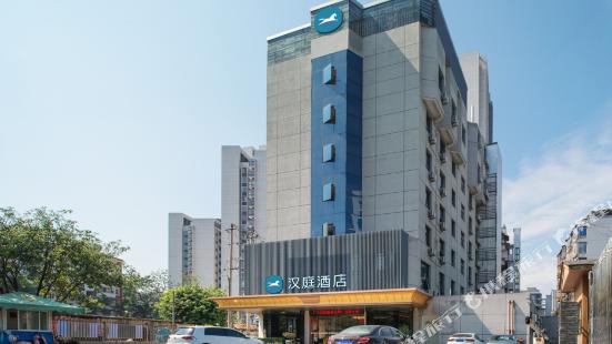 Hanting Hotel (Fuzhou Sanfang Qixiang, Baima Road)