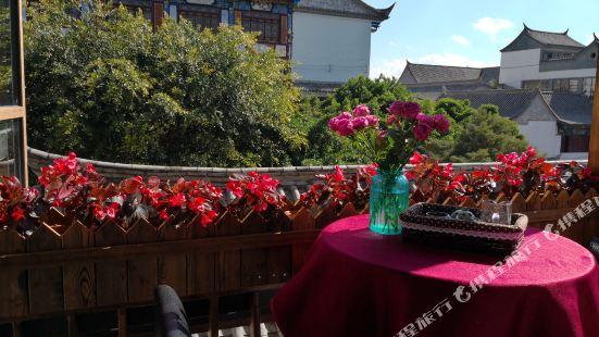 Guilin Inn Jianshui