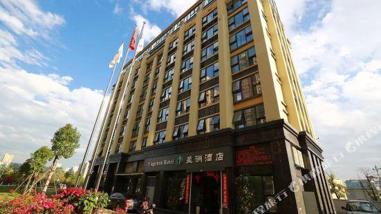 漳州盈洲酒店