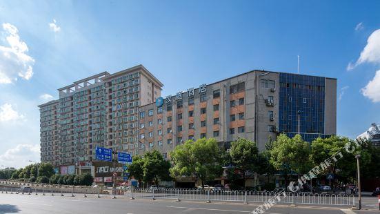 Hanting Hotel (Changsha Mawangdui)