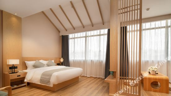 Guiyang Qincheng Baiyue Hotel