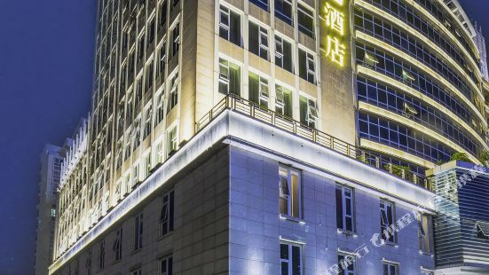 U Easy Hotel (Nanning Minzu Avenue The Mixc)
