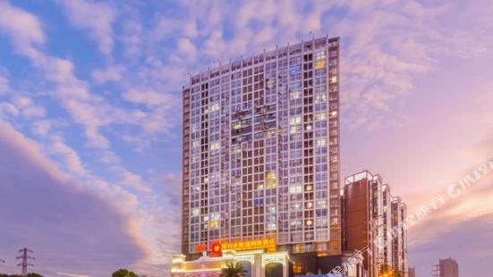 萬利達凱瑞國際酒店(武漢文化大道譚鑫培公園地鐵店)