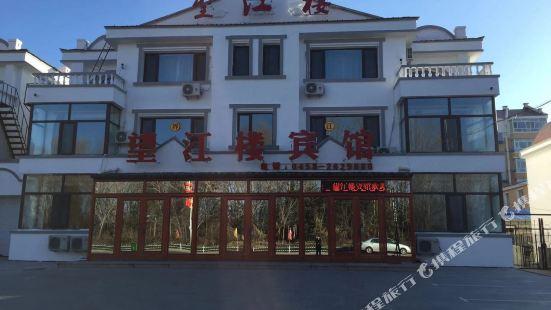 嘉蔭望江樓賓館