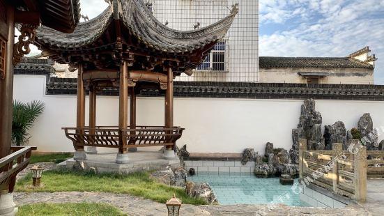 Yuliang Sincerity Homestay