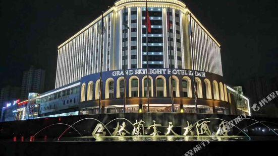 南昌青山湖格蘭雲天大酒店