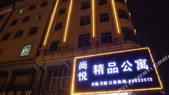 dongguan shangyue apartment
