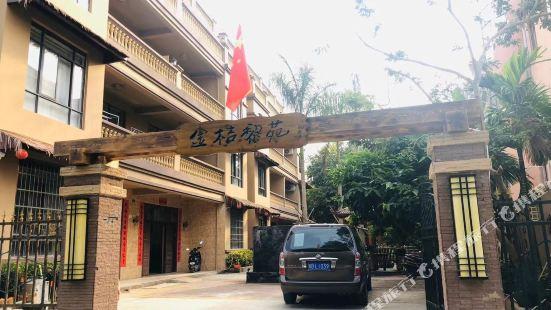 Sanya Jinji Liyuan Guesthouse