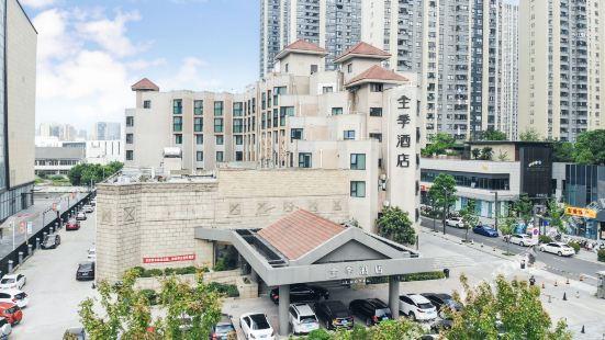 Ji Hotel (Suzhou Shishan Road)