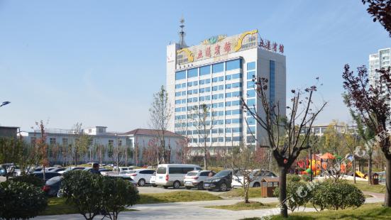 Wulian Hotel