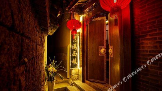 Yueman Xilou Inn