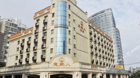 Yijiaren Hotel