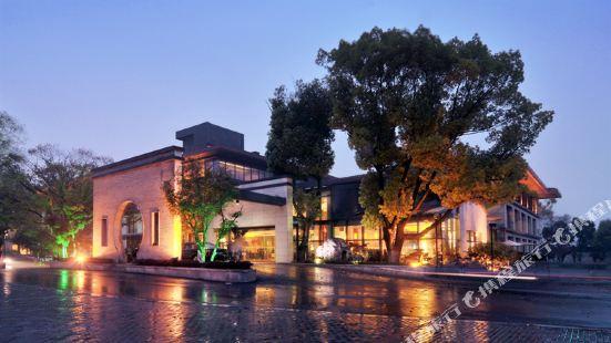 Jinling Nanlin Hotel