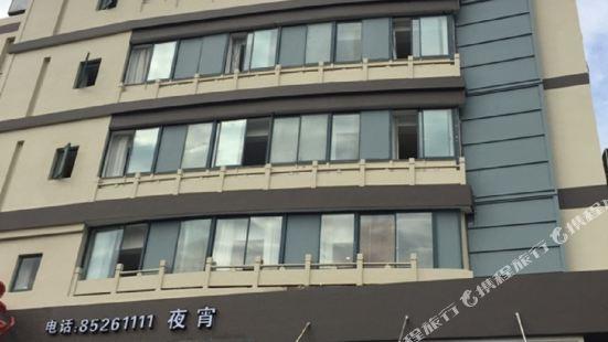 한팅 호텔 (핑후 중부 신화로드 지점)