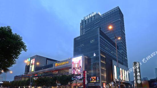 Ji Hotel (Chengdu Jiuyanqiao)