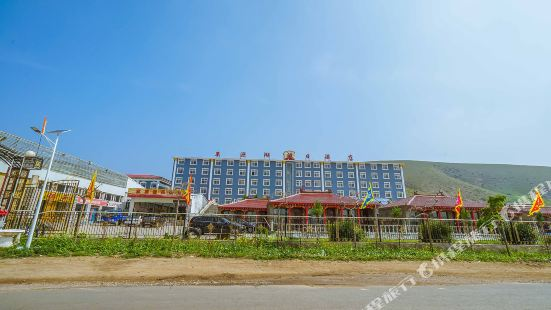 Caoyuanhu Holiday Hotel