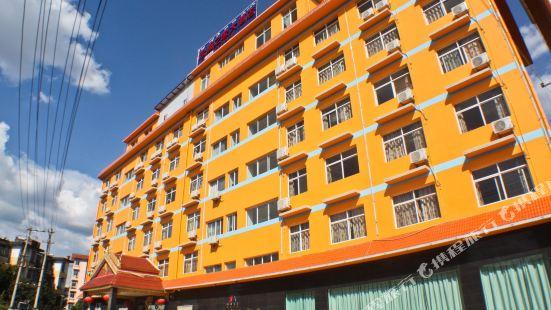 Xishuangbanna Pinge Hotel