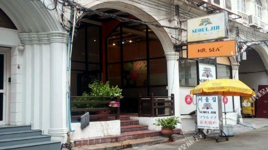 Mr.Sea in Bangkok