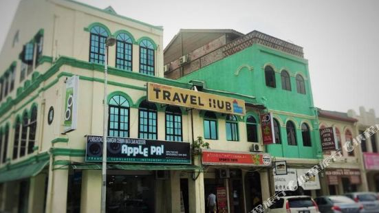 Travel Hub Guesthouse