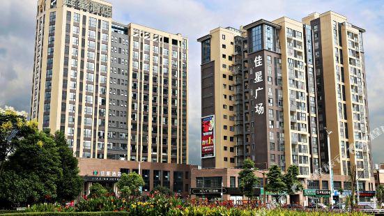 지아싱 호텔