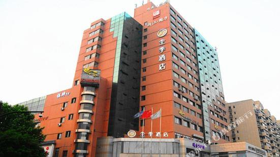 全季酒店(杭州黃龍時代廣場店)