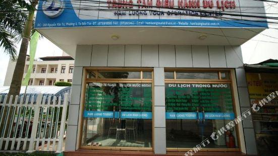 HAM Luong Hotel Ben Tre