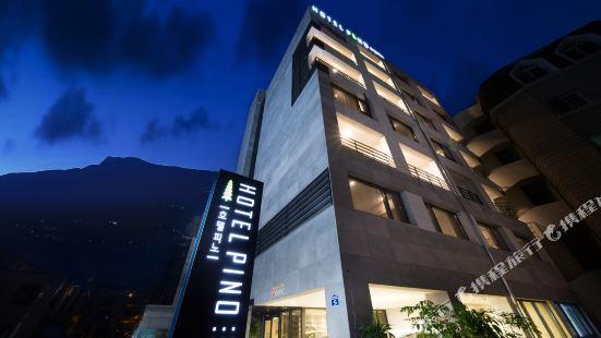 호텔 피노