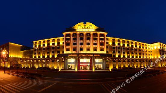 Jinshuihe Hot Spring International Hotel