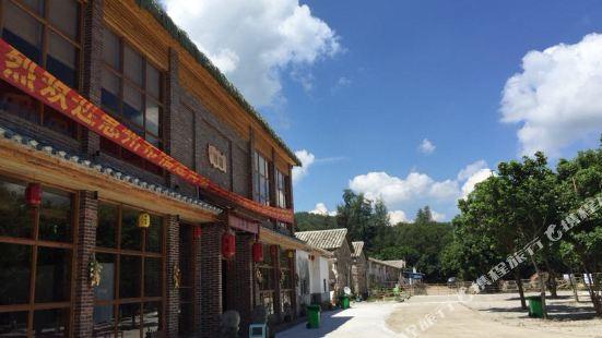 Taoyuan Yuanlinggang Hostel