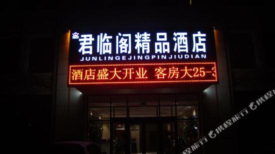 Junlinge Boutique Hotel
