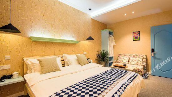 Chengdu My Family Hotel