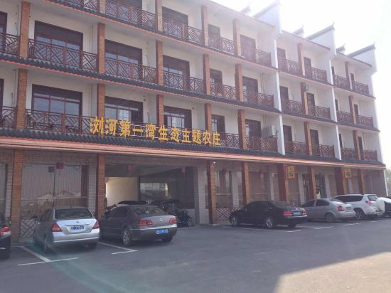 "<a href=""http://hotels.ctrip.com/pic-pid265000821/15011182.html"" name=""needTraceCode"" data-dopost=""T"" >浏河第一湾生态主题农庄外观</a>"