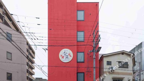Hotel Kingyo