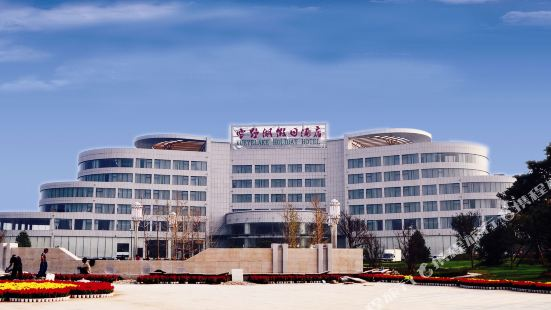 Xueyehu Holiday Hotel