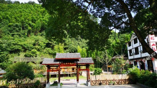 Yulong Villa