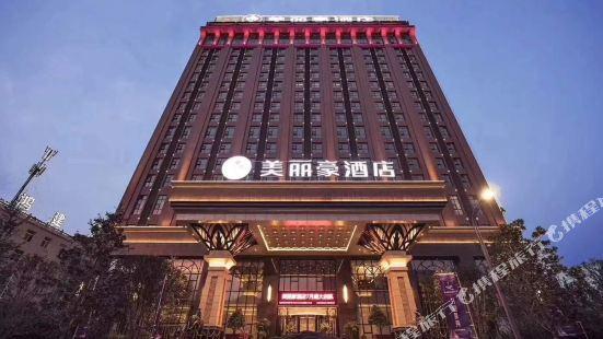 메이리하오 호텔 - 셴양 시샨신구역