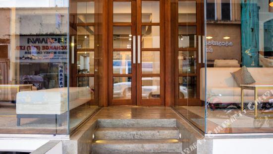 C1 科倫坡堡酒店
