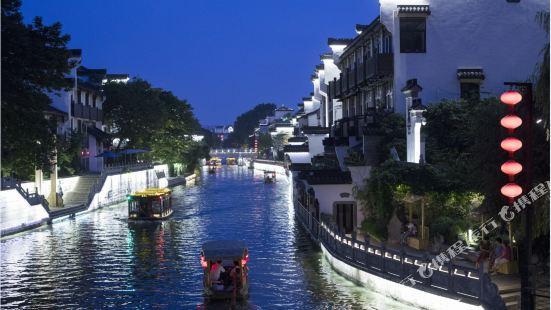 Orange Hotel Select (Nanjing Confucius Temple)