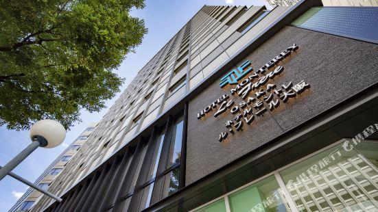 호텔 몬토레 르프레르 오사카