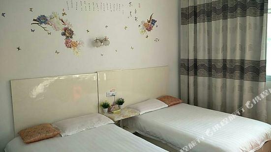 三清生活驛站