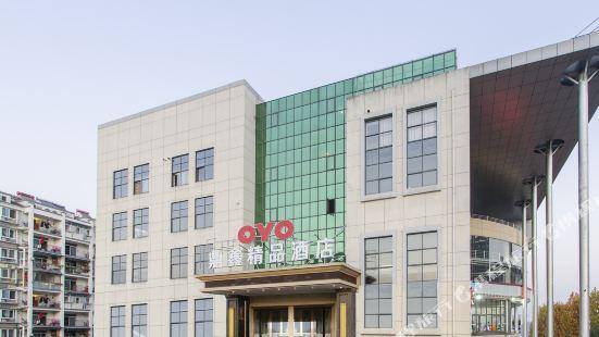 Dingxin Boutique Hotel