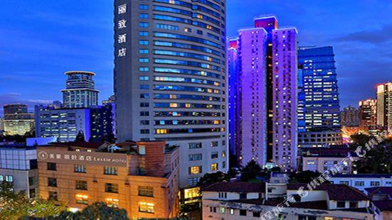Lestie Hotel (Shanghai Xujiahui Hengshan Road)