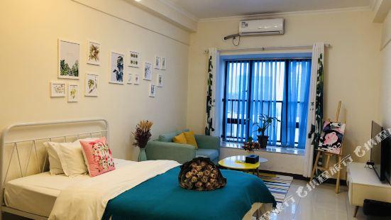 Yilong Apartment